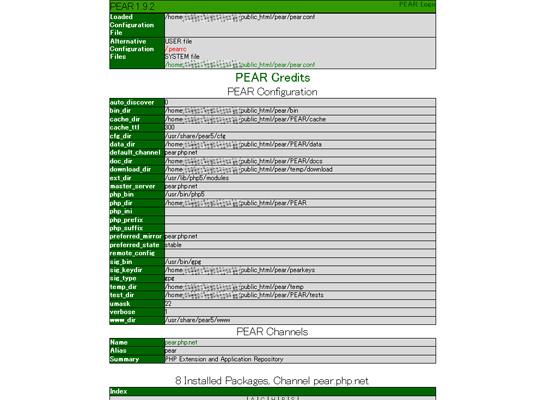 pear_info画面